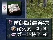 20061005185302.jpg