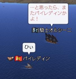 20061111134803.jpg