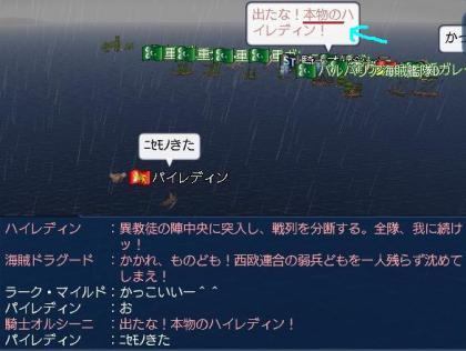 20061111134847.jpg