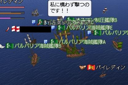 20061112170018.jpg