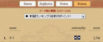 20061127000658.jpg