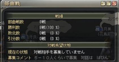 20070204124642.jpg