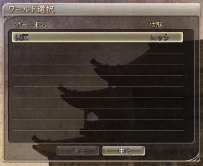 20070208182806.jpg