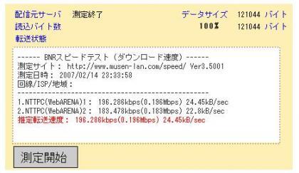 20070218212801.jpg