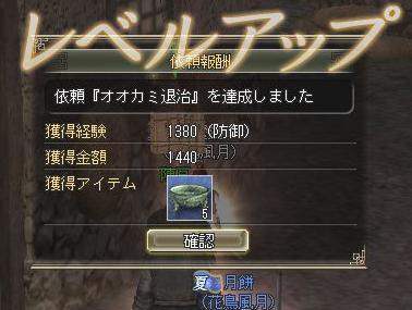 20070806223803.jpg