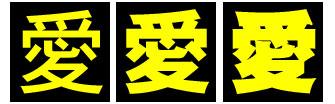 size_mihon3.jpg