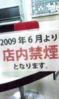090603_1948~01