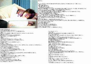 うたた寝 01