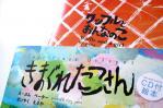 20100828_594757.jpg