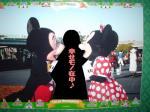 幸せモノ(*´∀`*)