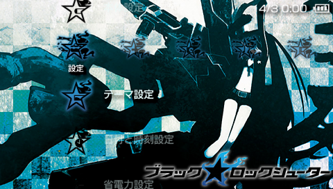 Preview_BRS.png