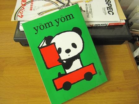 yomuyomu