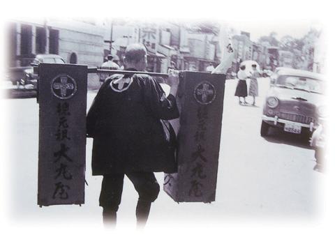 sezaiuri1.jpg