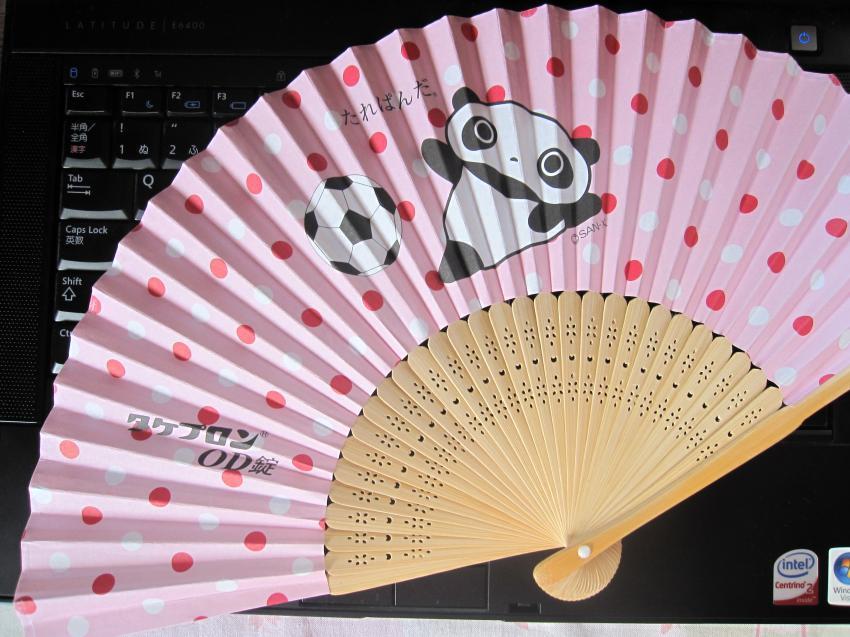 handy fan jpn