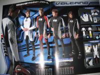 J-Fish VOLCANO