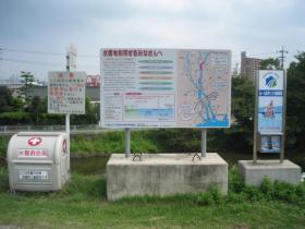 木曽三川下流部水面利用ルール