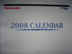 '08 KAWSAKI カレンダー