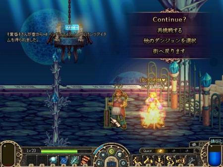 ScreenShot00098hguhu.jpg