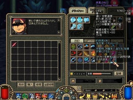 ScreenShot00101bhz.jpg