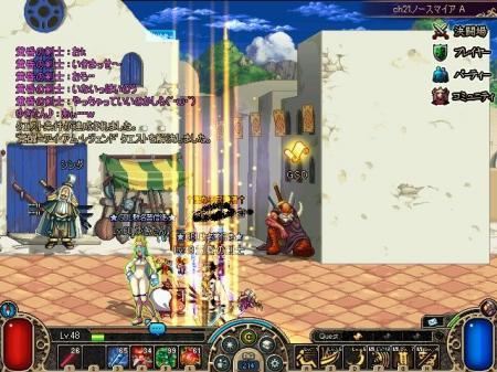 ScreenShot00102freqa.jpg