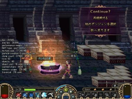 ScreenShot00104.jpg