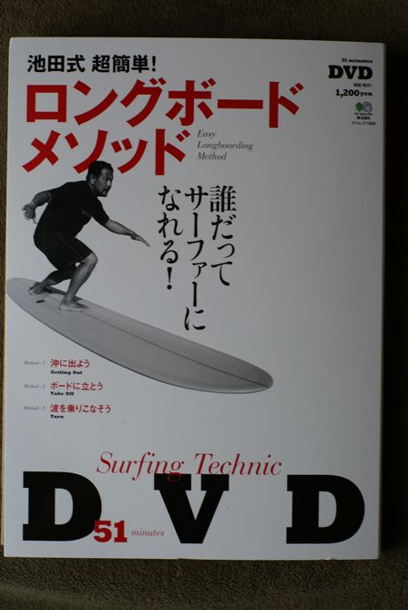DSC09091.jpg