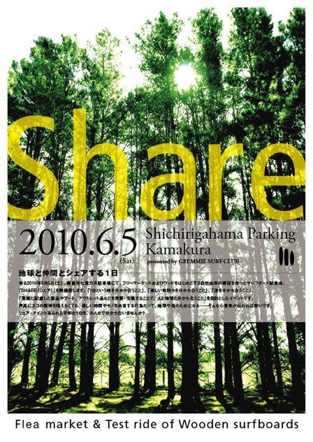 pho_sharemain.jpg