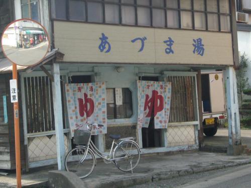 直江津 風呂屋