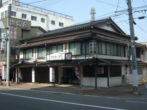 直江津 旅館