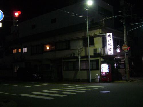 新潟 樋口1