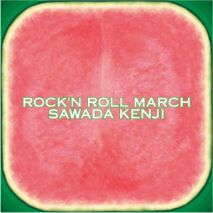 ROCK'N ROLL MARCH01