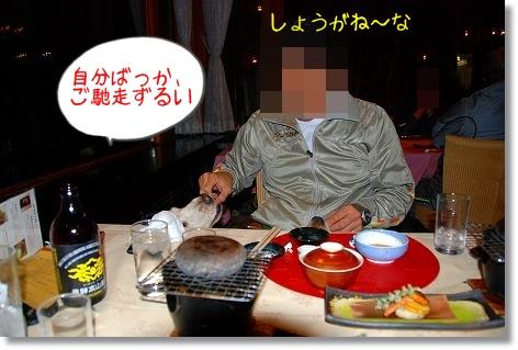 DSC_0067_20101122004245.jpg