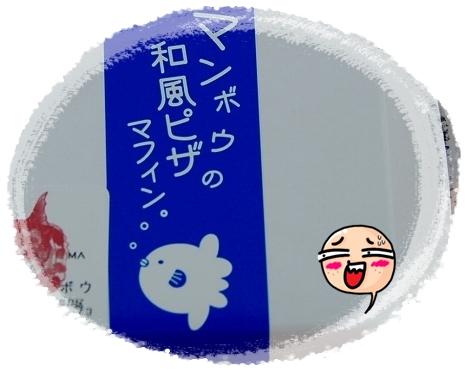 DSC_0123_20110721174538.jpg