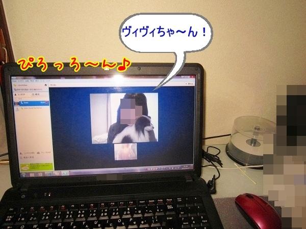IMG_2066.jpg