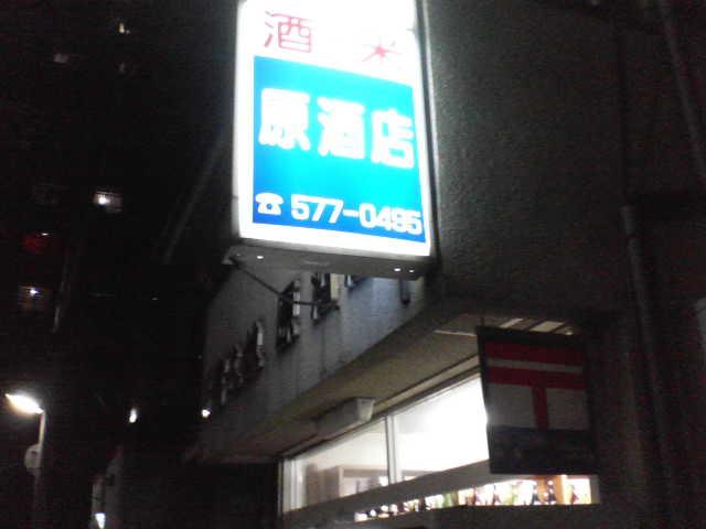20100114_NECK_0001.jpg