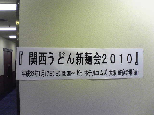 20100117_NECK_0001.jpg