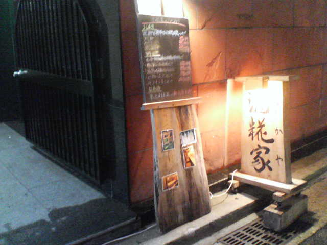 20100131_NECK_0002.jpg