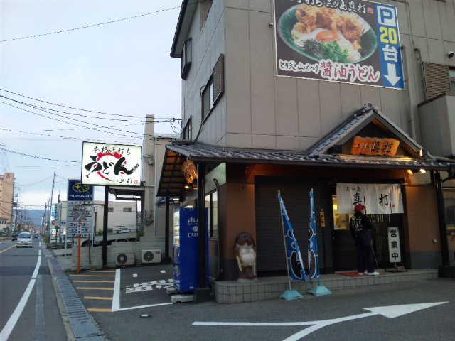 20100228_SBSH_0003.jpg
