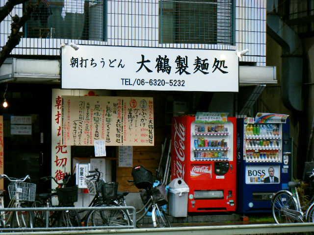20100306_SBSH_0004.jpg
