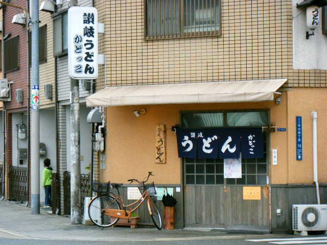 20100306_SBSH_0014.jpg