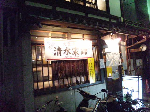 20100306_SBSH_0049.jpg