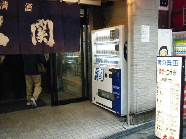20100313_DSCF_0012.jpg