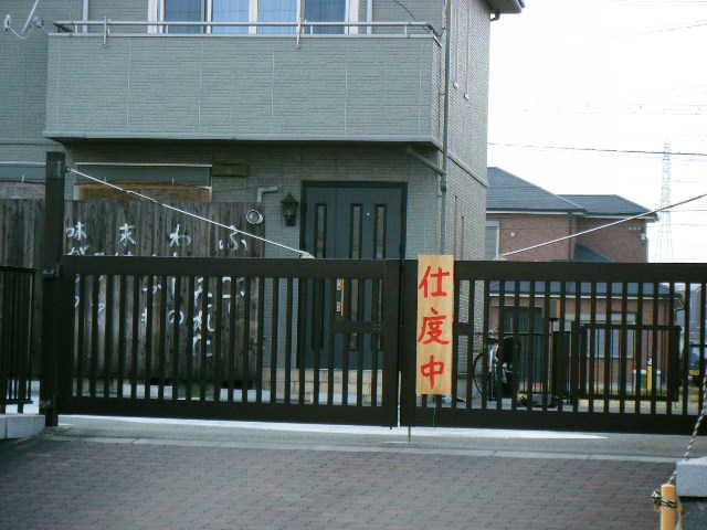 20100320_DSCF_0036.jpg