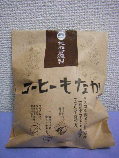 20100320_SBSH_0013.jpg