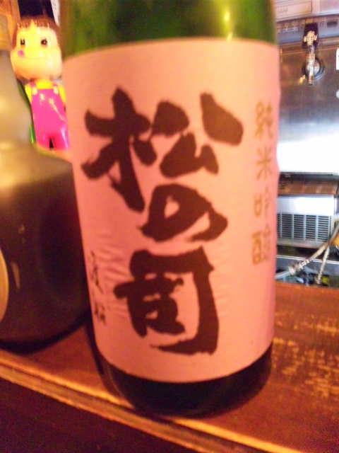 20100321_SBSH_0017.jpg