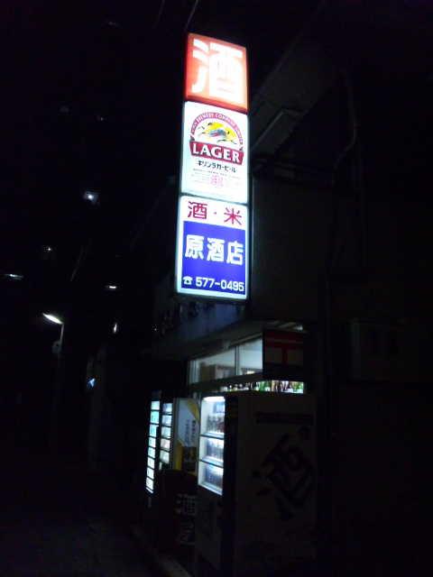20100322_SBSH_0001.jpg