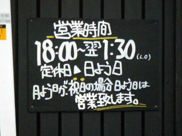 20100325_DSCF_0015.jpg