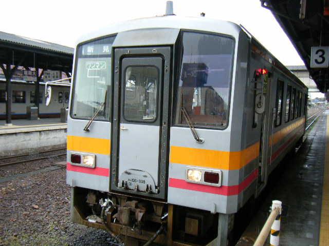 20100325_DSCF_0021.jpg