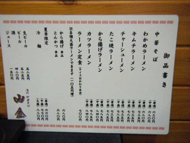 20100325_DSCF_0031.jpg