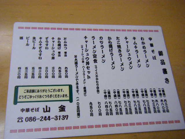 20100325_DSCF_0057.jpg